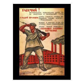 Soviet Post Cards
