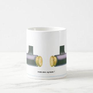 Soviet poster basic white mug