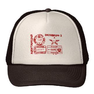 Soviet Postmark Trucker Hat