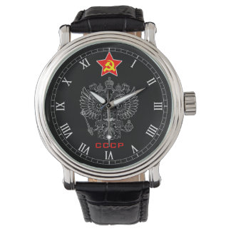 Soviet Propaganda Watch
