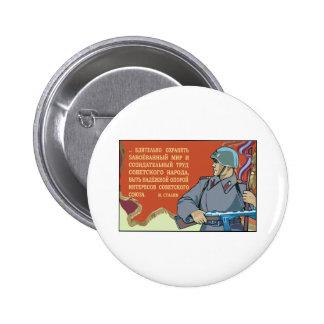 Soviet Red Army 6 Cm Round Badge