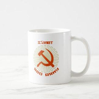 Soviet Red Army Hammer & Sickle 2 Coffee Mug