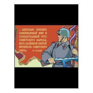 Soviet Red Army Postcards