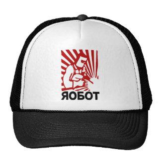 SOVIET ROBOT WORKER CAP
