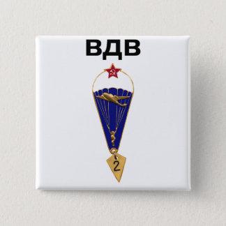 Soviet Russian Airborne Wings 15 Cm Square Badge