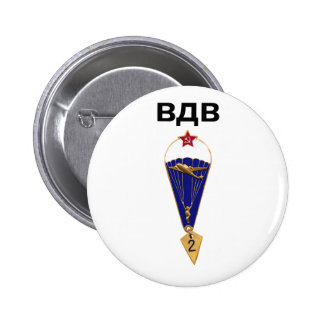 Soviet Russian Airborne Wings Pinback Buttons