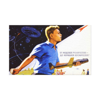 Soviet Space Gallery Wrapped Canvas