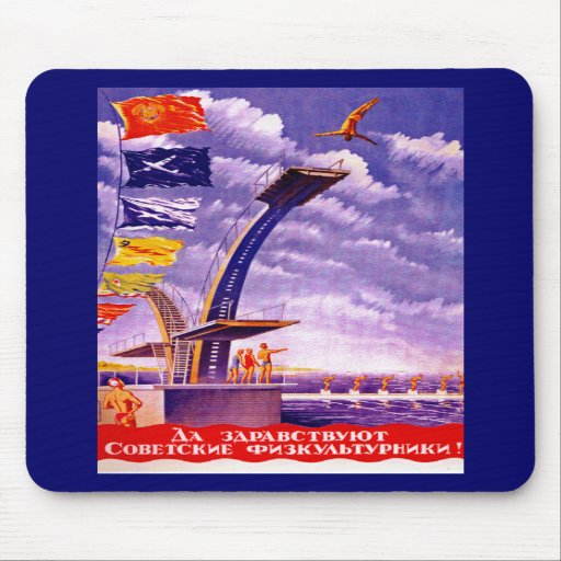 Soviet Sport Propaganda Mousepads
