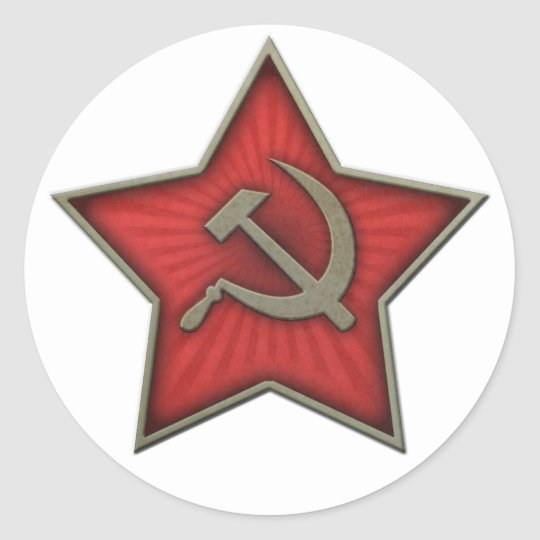Soviet Star Hammer and Sickle Communist Classic Round