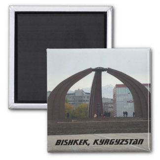 Soviet Union Architecture - Bishkek, Kyrgyzstan Square Magnet