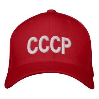 "Soviet Union ""CCCP"" Baseball Cap"
