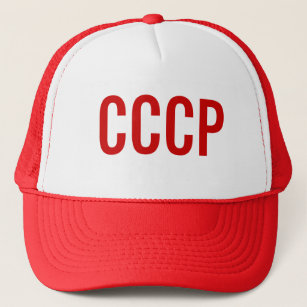 c6328b7e78d72 Cccp Hats & Caps | Zazzle UK