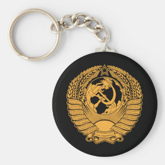 Soviet Union Coat of Arms Wreath Vintage Russian Key Ring