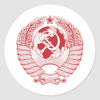 Soviet Union Coat of Arms Wreath Vintage Russian Round Sticker