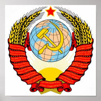 Soviet Union Emblem Print