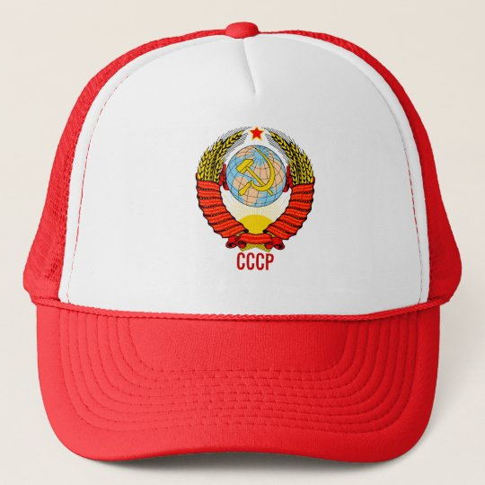 dc8538f37 Soviet Union Emblem with CCCP Trucker Hat