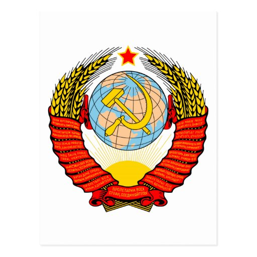 Soviet Union National Emblem Post Card