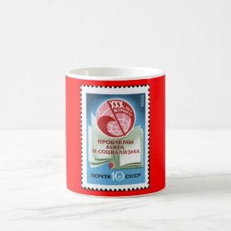 Soviet_Union_stamp_1988_CPA_5985 Basic White Mug