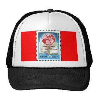 Soviet_Union_stamp_1988_CPA_5985 Trucker Hat