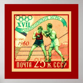 Soviet Union USSR CCCP Postage Stamp Print