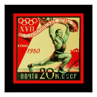 Soviet Union ~ USSR ~ CCCP ~ Postage Stamp Posters