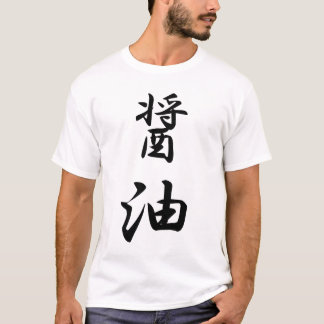 Soy sauce T-Shirt