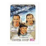 Soyuz T-7 Postcard