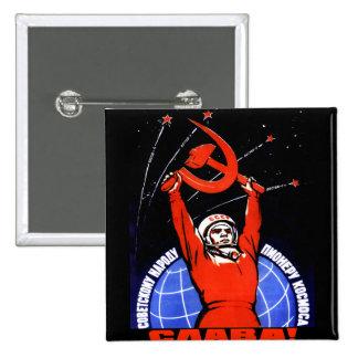 Space Glory 15 Cm Square Badge