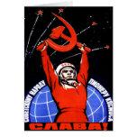 Space Glory Greeting Card
