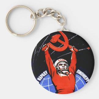 Space Glory Key Ring