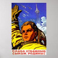 5ea6b2ec0cf Space race, glory to our sins, Soviet propaganda