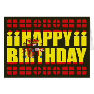 Spain Flag Birthday Card