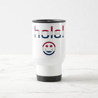 Spanish American Gifts Hello Hola + Smiley Face Mug