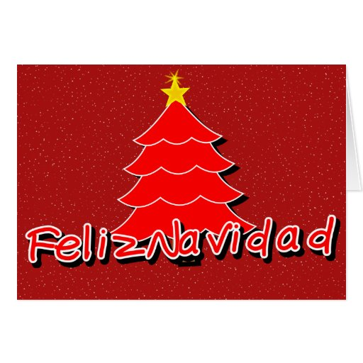 Spanish Christmas Greeting Card
