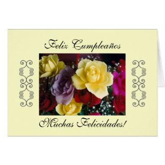 Spanish: Cumpleaños/ Birthday Card