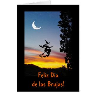 Spanish: Haloween Dia de las Brujas Greeting Card