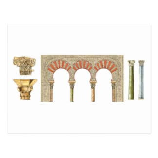 Spanish islamic caliphate art. Arches capitals Postcard