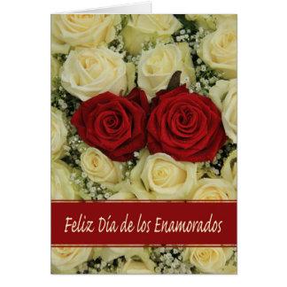 Spanish Valentine's Day Roses Greeting Card
