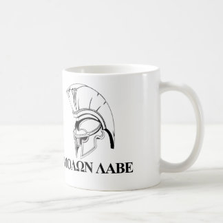 Spartan Greek Come and Get It Molon Labe Coffee Mug