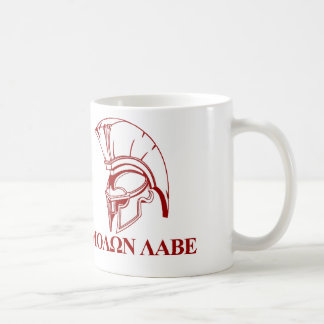 Spartan Greek Come and Take It Molon Labe Coffee Mug