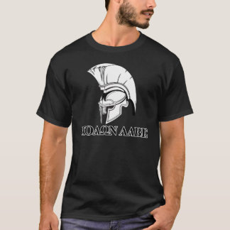 Spartan Greek Helmet Come and Take It Molon Labe T-Shirt