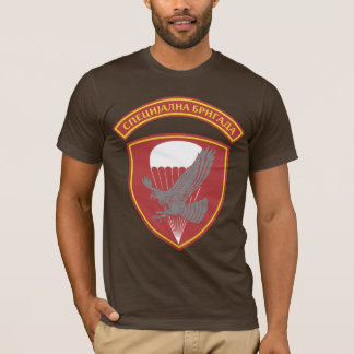 Special brigade Serbian Army T-Shirt