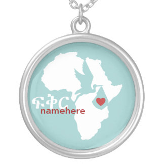 Special Delivery - Amharic Adoption - blue Round Pendant Necklace