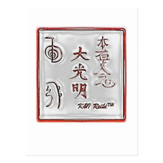 Special K&I Reiki Seal Postcard