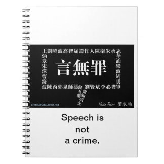 """Speech is not a Crime"" notebook"