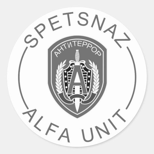 Spetsnaz Alfa Classic Round Sticker