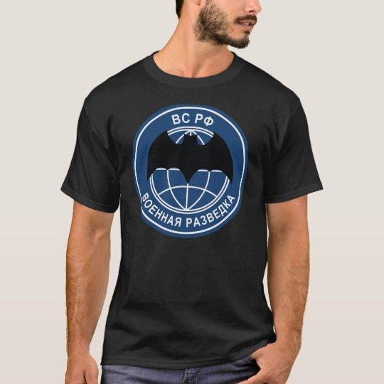 Spetsnaz GRU T-Shirt