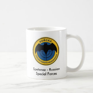 Spetsnaz Basic White Mug