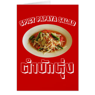 Spicy Papaya Salad [Tam Mak Hung] Isaan Dialect Card