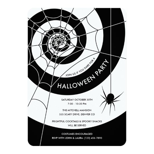 Spiderweb Halloween Party Invitations